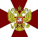 Патриаршее поздравление с днем Внутренних войск МВД России