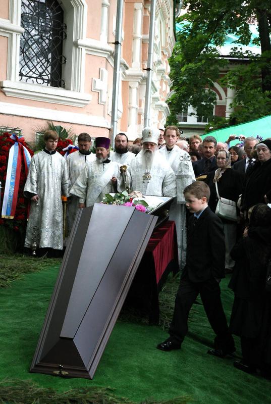 Отпевание и погребение Александра Солженицына