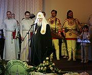 Слово Святейшего Патриарха Алексия на праздничном вечере, посвященном 25-летию возрождения Свято-Данилова монастыря