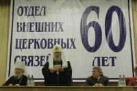 Предстоятель Русской Церкви возглавил церковно-общественные торжества, посвященные 60-летию Отдела внешних церковных связей Московского Патриархата