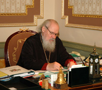 Святейший Патриарх Алексий: 'Будем свидетельствовать своей верой и своей жизнью о Господе нашем Иисусе Христе'