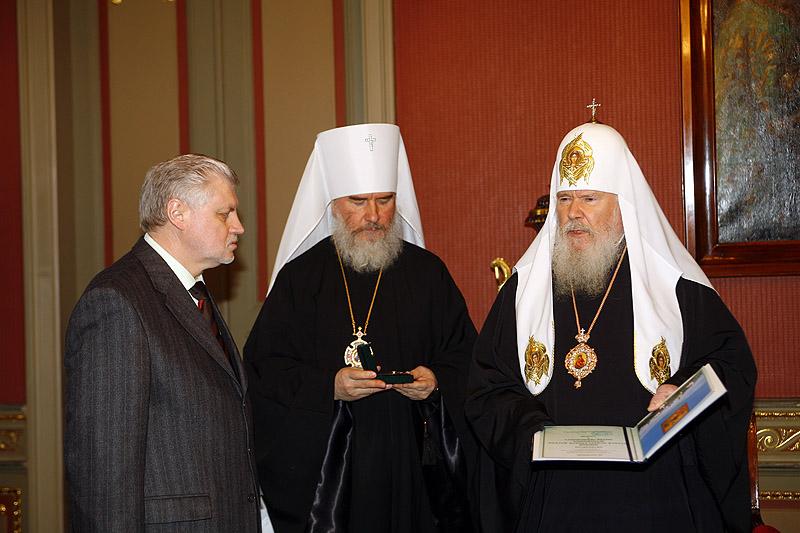 Встреча Святейшего Патриарха Алексия с председателем Совета Федерации С.М. Мироновым