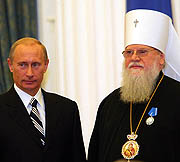 Президент России Владимир Путин вручил государственные награды архиереям Русской Православной Церкви
