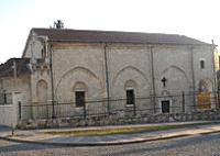 Турецкие власти могут разрешить совершение богослужений в храме святого апостола Павла в Тарсе