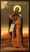 9 сентября — день памяти преподобного Пимена Великого