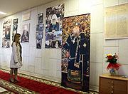 Выставка, посвященная памяти митрополита Нижегородского и Арзамасского Николая (Кутепова), открылась в Нижнем Новгороде
