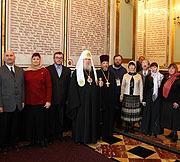 Патриаршее поздравление с 15-летием газеты 'Православная Москва'