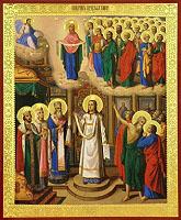 14 октября — Покров Пресвятой Владычицы нашей Богородицы