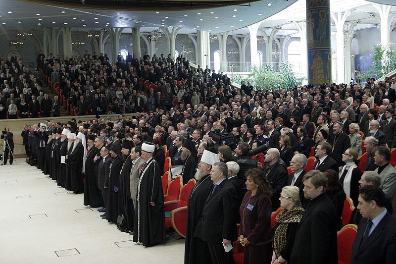 Открытие X Всемирного Русского Народного Собора