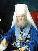 Митрополит Питирим. 'Святейший Патриарх Алексий и его окружение'.
