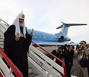 Визит Святейшего Патриарха Кирилла в Санкт-Петербург. Прибытие в аэропорт «Пулково».