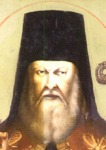 Софроний Иркутский, свт.