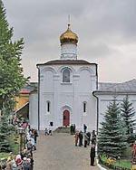 По благословению Святейшего Патриарха Алексия в Старом Симонове монастыре прошли торжества в честь 626-летия Куликовской битвы