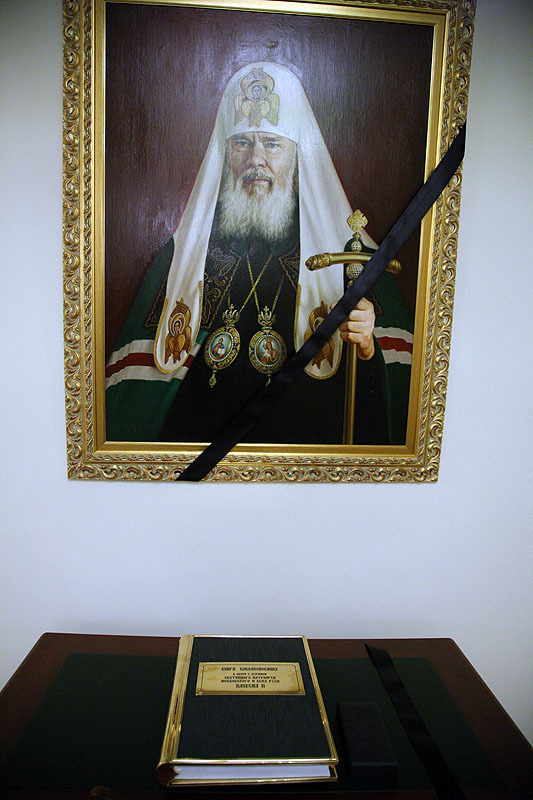 http://www.patriarchia.ru/data/876/284/1234/3C8P0619.jpg
