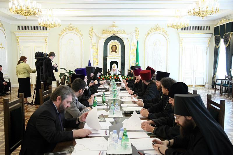 Пленарное заседание Синодальной богословской комиссии