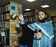 Библиотека украинской литературы освящена в Москве