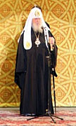 Речь Святейшего Патриарха Алексия на торжественном концерте в честь 1020-летия Крещения Руси