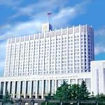 Утвержден состав Комиссии по вопросам религиозных объединений при правительстве РФ