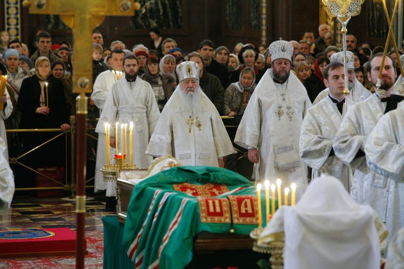 Прощание со Святейшим Патриархом Алексием в Храме Христа Спасителя. Заупокойная Литургия 7 декабря.