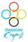 Патриаршее приветствие организаторам и участникам спортивного фестиваля для православной молодежи 'Покровские Старты'