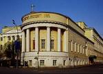 Татианы при Московском государственном университете храм