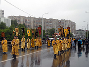 В Вятской епархии начался всероссийский Великорецкий крестный ход