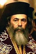 Израиль признал Феофила III Патриархом Иерусалимским