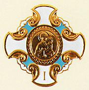 Указом Святейшего Патриарха Алексия учрежден 'Патриарший Знак Материнства'