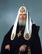 В Москве пройдет концерт памяти Святейшего Патриарха Алексия