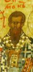 Артемон Лаодикийский, сщмч.