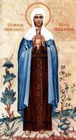 4 августа — память святой равноапостольной мироносицы Марии Магдалины