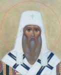 Иоанн Тобольский, свт.