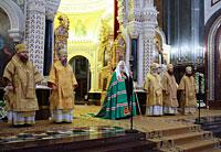 В Москве завершились торжества, посвященные 375-летию вхождения Якутии в состав России