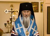 Президент России вручил архиепископу Берлинскому и Германскому Марку Орден Дружбы