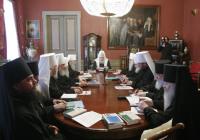 Журналы заседания Священного Синода от 11 апреля 2006 года