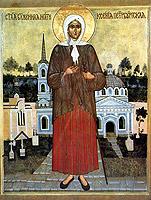 6 февраля — память святой блаженной Ксении Петербургской