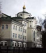 Православная Традиционная гимназия в Москве отметила 15-летие образования