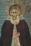 Сергий Радонежский, прп.
