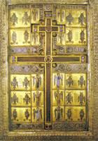 Днесь, братие, Крест Пресвятый воздвижется...