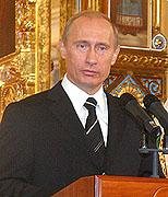 Выступление президента России В.В. Путина после торжественного подписания Акта о каноническом общении в храме Христа Спасителя