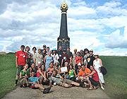 Фестиваль православной молодежи прошел под Можайском