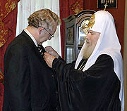 Награждение директора Федерального архивного агентства В.П. Козлова
