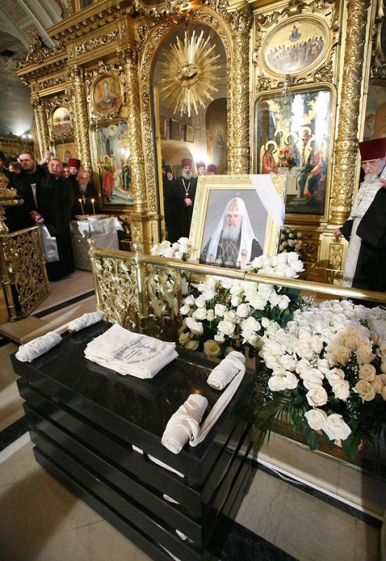 Погребение в Богоявленском соборе Предстоятеля Русской Церкви Святейшего Патриарха Алексия II
