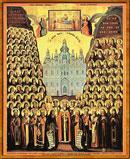 11 октября — Собор преподобных отцов Киево-Печерских, в Ближних пещерах почивающих