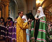 Патриаршее слово при вручении архиерейского жезла епископу Орловскому и Ливенскому Иерониму