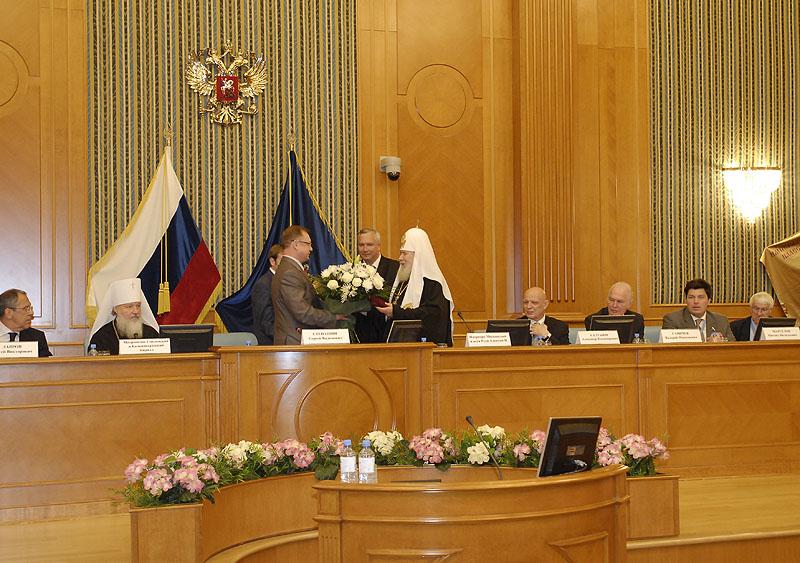 Торжественное собрание, посвященное 125-летию Императорского православного палестинского общества