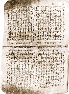 В Грузии вышло в свет первое научное издание кавказско-албанских текстов