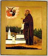 Патриаршее послание по случаю перенесения честной главы преподобного Макария Желтоводского
