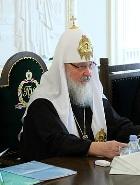 Выступление Святейшего Патриарха Московского и всея Руси Кирилла на пленуме Синодальной богословской комиссии Русской Православной Церкви