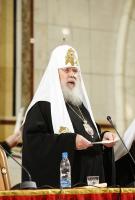 Слово Святейшего Патриарха Московского и всея Руси Алексия на открытии Архиерейского Собора Русской Православной Церкви 2008 года